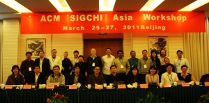 A Group Photo of ACM SIGCHI Asia Workshop